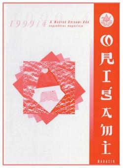 Magyar Origami Kör 1999/4 magazinja