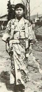Szadako Szaszaki