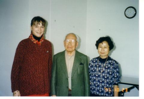 Torbavecz Csilla, Akira Yosizawa és a felesége