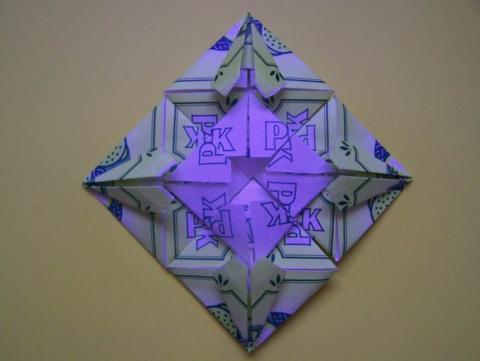 Pickwick szives ornament