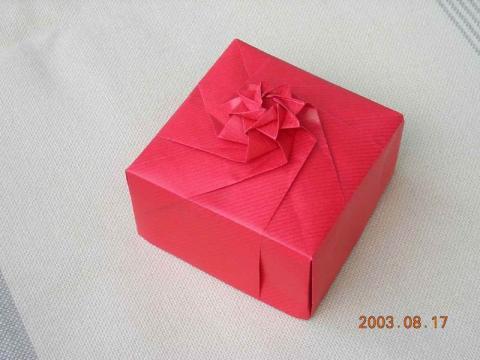 Somos Endre: Masu doboz