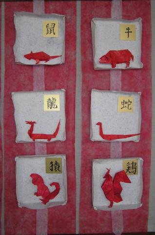A 12 állatövi jegy
