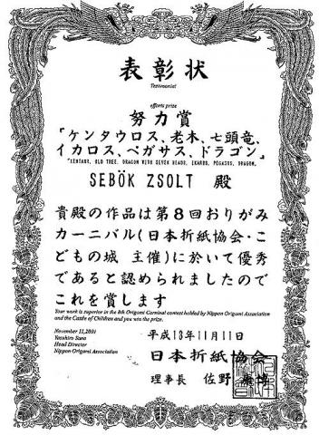 Sebők Zsolt oklevele 2001-ből
