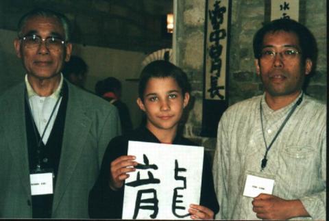 Kató Béla és a japánban kiállított írása